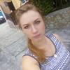 Татьяна, 32, г.Ялта