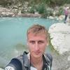 Олег, 27, г.Геленджик