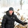 Виталий, 25, г.Мариинск