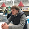 Артём, 23, г.Тимашевск