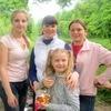 Ксюша ♥♥Лялька♥♥ на к, 28, г.Черняховск