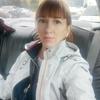 Татьяна, 37, г.Саяногорск