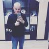 Сергей, 24, г.Нахабино