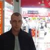 Олег, 35, г.Арсеньев