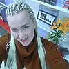 Ирина, 40, г.Боровичи